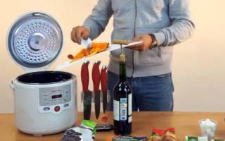 Рецепт приготовления глинтвейна в мультиварке