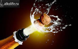 Как нужно открывать шампанское
