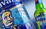Обзор пива Бавария