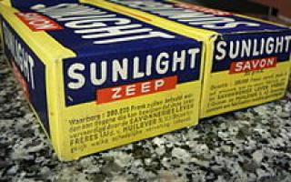 Коктейль Sunlight Солнечный свет