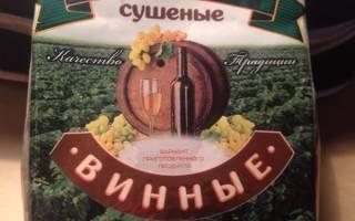 Инструкция по применению винных дрожжей