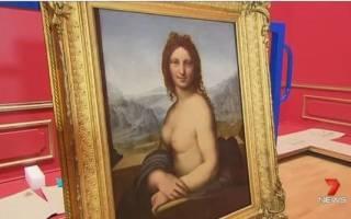 Коктейль Mona Lisa Джоконда шутер