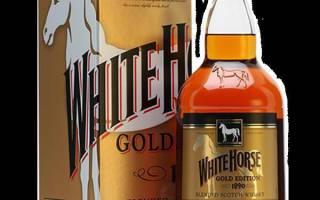 Обзор виски White Horse