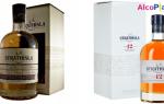 Виски Strathisla (Стратайла) и его особенности