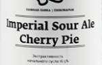 Коктейль Cherry Sour Вишневый сауэр