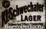 Австрийское пиво и его особенности