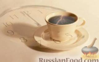 Коктейль Five o'clock Tea Чайный мартини в17 часов