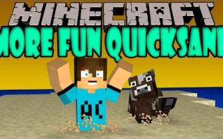 Коктейль Quicksand Зыбучие пески