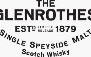 Виски Glenrothes (Гленротс) и его особенности