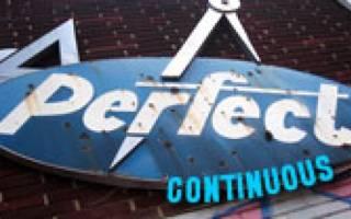 Коктейль Perfect Continuous Перфект континиус