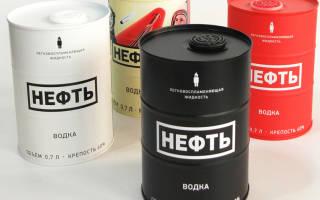 Обзор водки Нефть