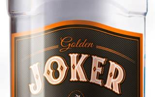 Водка Джокер и ее особенности