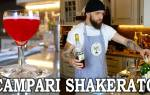 Коктейль Campari Shakerato Взбитый кампари