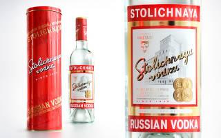 Обзор водки Столичная