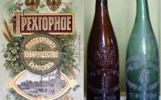 Пиво Трехгорное и его особенности