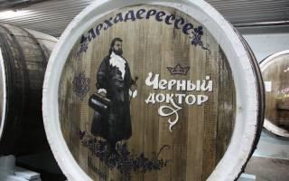 Вино Черный доктор и его особенности