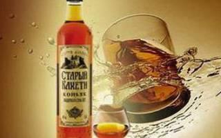 Коньяк Старый Кахети и его особенности