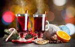 Коктейль Apple Mulled Wine Яблочно-ванильный глинтвейн