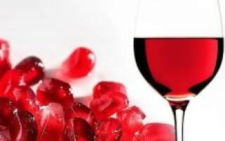 Как приготовить вино из граната в домашних условиях