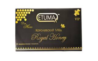 Коктейль Eastern Honey Восточный мед