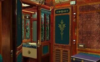 Коктейль Orient Express Восточный экспресс