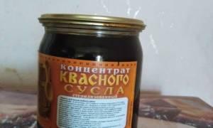 Рецепт приготовления браги для самогона из квасного сусла