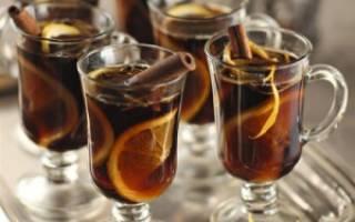 Коктейль Apricot Mulled Wine Абрикосовый глинтвейн сконьяком