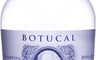 Ром Ботукал и его особенности