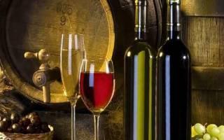 Как убрать горечь с домашнего вина